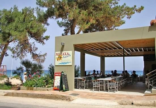 metaxa-beach-bar-skala