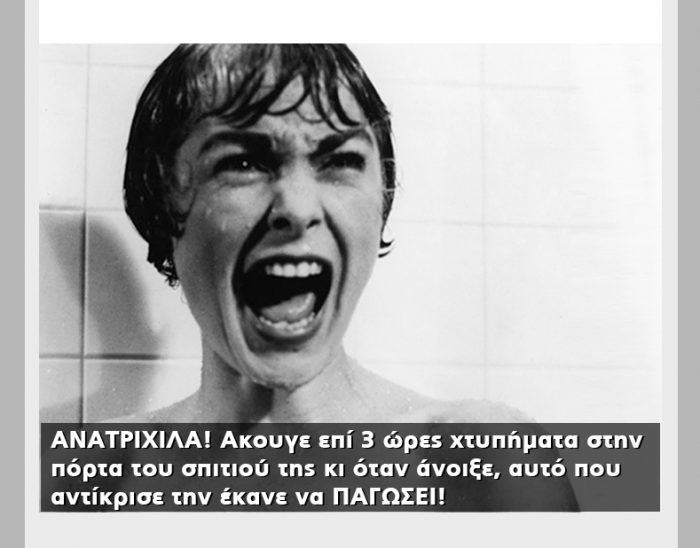 Πώς θα ήταν 9 clickbait τίτλοι ελληνικών site αν έλεγαν την αλήθεια (Pics)