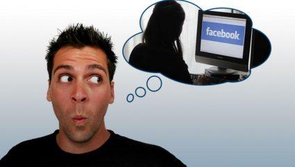 Αν το FB αποκάλυπτε ποιος στα αλήθεια πληκτρολογεί (Pics)
