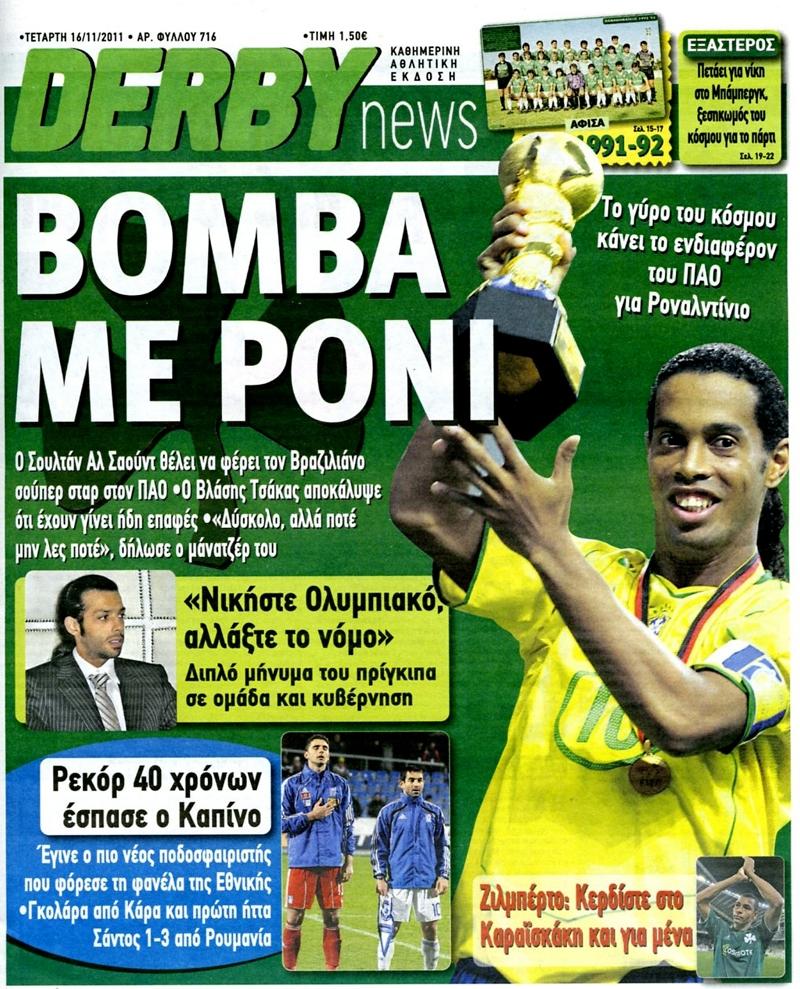 derbysports-roni