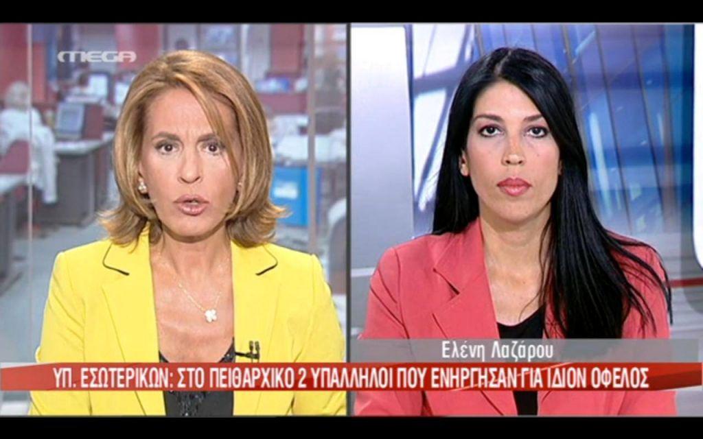 eleni-lazarou-1-500