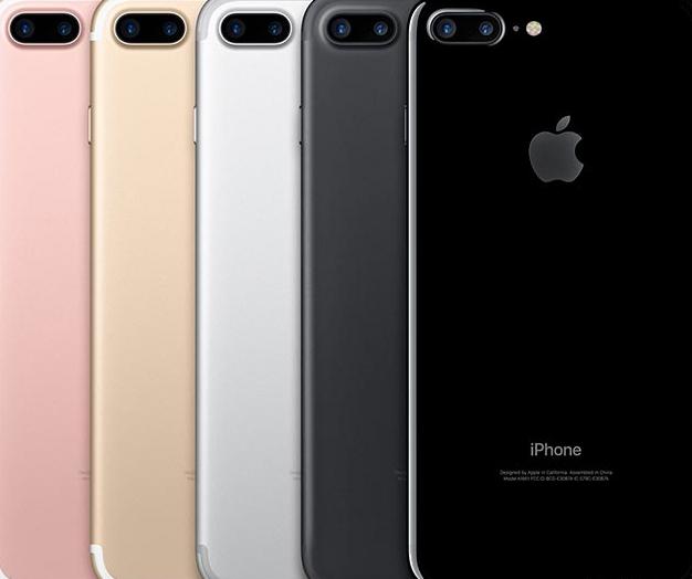 iphone-7-plus-500