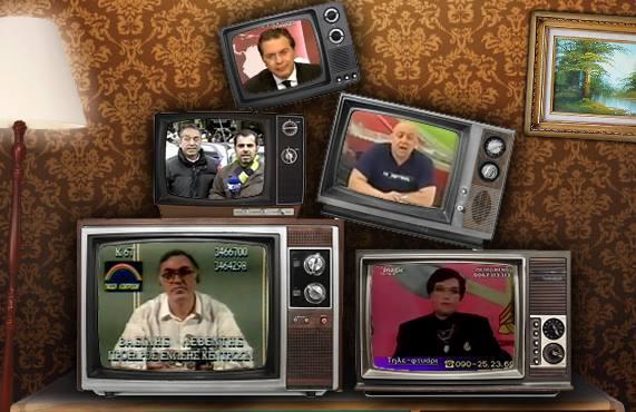 «Μη βρίζεις ρε Τάκη»: 6 τηλεθεατές που ξέφυγαν on air (Vid)