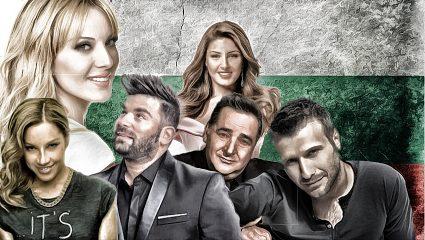 Poll: Ποια είναι η αγαπημένη σου βαλκανική διασκευή σε ελληνικό τραγούδι;