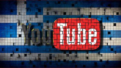 Κατηγορίες ελλήνων youtubers Μέρος Α
