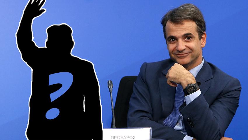 Με ποιον άλλο ηγέτη χώρας μοιράζεται το ίδιο φωτογράφο ο Κυριάκος Μητσοτάκης;