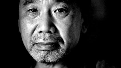 Χαρούκι Μουρακάμι: Ο Ιάπωνας συγγραφέας που αξίζει να διαβάσεις