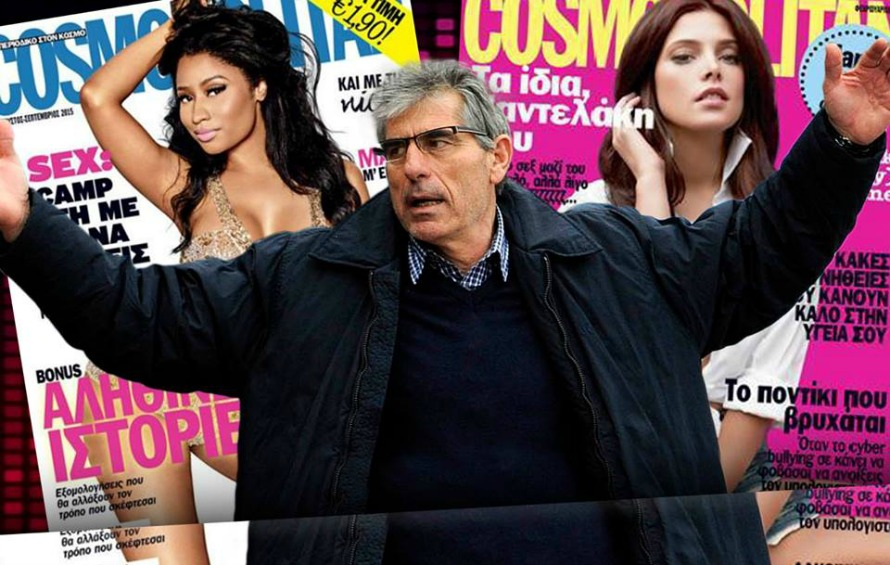 Ο Άγγελος Αναστασιάδης απαντάει σε 10 πραγματικές ερωτήσεις αναγνωστών του Cosmopolitan