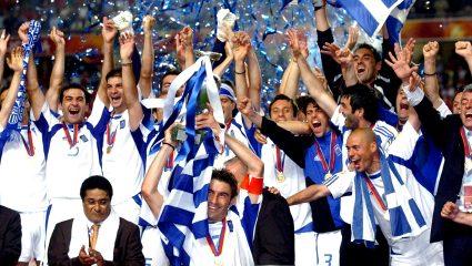 Πόσο καλά θυμάσαι τα παιχνίδια της Εθνικής στο Euro 2004;