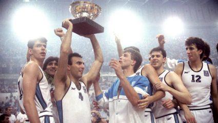 31 χρόνια μετά: Ο πιο αδικημένος παίκτης της Εθνικής του Eurobasket 1987 (Pics)