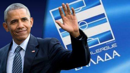 Τα 4 πρόσωπα της Superleague που θα συναντήσει σήμερα ο Ομπάμα