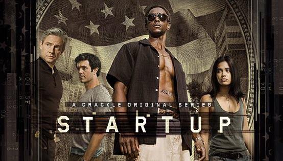 startup-banner