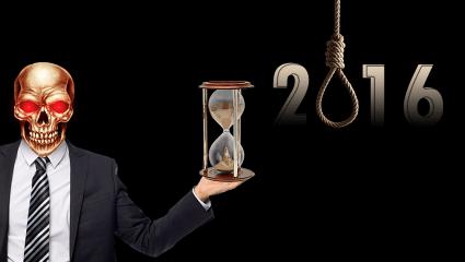 Πόσο χρόνο ζωής έχεις ακόμα μέσα στο 2016;