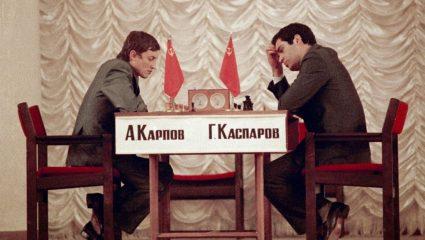 Όταν το σκάκι διέλυσε τους Κασπάροφ – Καρπόφ: Το αυθεντικό «ματς του αιώνα» που έληξε με ανακωχή