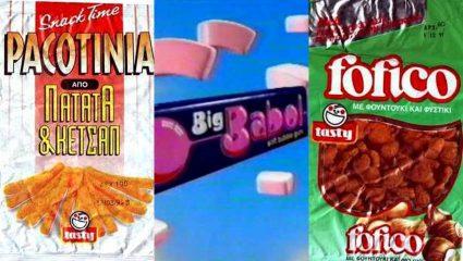Τεστ μνήμης: Πόσα απ' τα 40 παγωτά, αναψυκτικά και snacks των 90's που δεν υπάρχουν πια θυμάσαι; (pics)