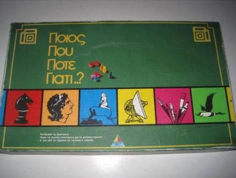 Τα 5 καλύτερα επιτραπέζια που έχουμε παίξει ποτέ