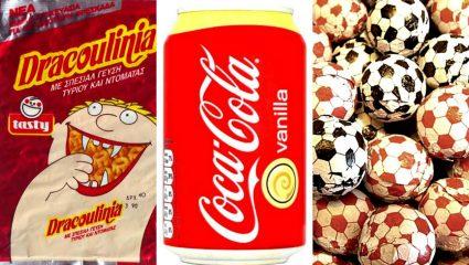 35 παγωτά, αναψυκτικά και snacks που τρώγαμε πιτσιρικάδες και δεν υπάρχουν πια (pics)