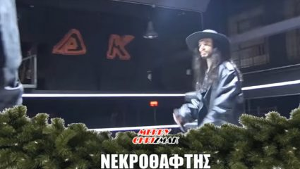 Το ελληνικό Smackdown λέγεται ΖΜΑΚ και είναι πιο έπος κι από έπος!