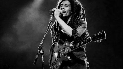 Bob Marley, 72 χρόνια μετά. The Lost Masters 40 χρόνια μετά!