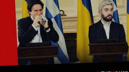 Έπος Μητσικώστα: Έβγαλε πιτόγυρα στη συνέντευξη Τύπου ο Αλέξης Τσίπρας (Vid)