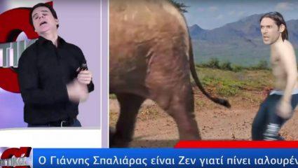 Νέο μυθικό «Mhtsi Show»: Ο Γιάννης Σπαλιάρας σκοράρει στο Survivor (Vid)