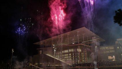 Πώς θα είναι το Κέντρο Πολιτισμού Σταύρος Νιάρχος δυο μήνες μετά την παράδοσή του στο δημόσιο (Pics)