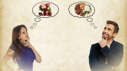 Τι σκέφτεται αυτή του Αγίου Βαλεντίνου και τι αυτός για την Τσικνοπέμπτη