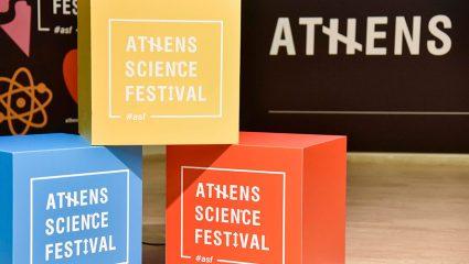 Athens Science Festival: Στην Τεχνόπολη αναπτύσσεται ένας μαγικός κόσμος