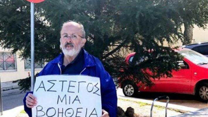 O άστεγος που βρήκε σπίτι και δουλειά μέσα από το... Facebook! (Pics)