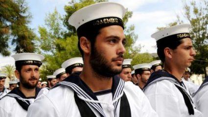 Τι δεν πρόκειται να κάνεις ποτέ αν πας στο ναυτικό