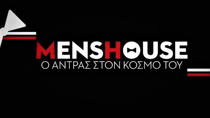 Να ζήσεις Menshouse και χρόνια πολλά: Γίναμε Ένα...