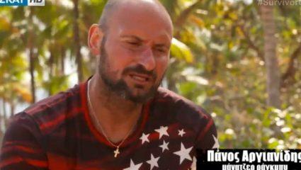 Τρεις πολύ σημαντικοί λόγοι για να μη φύγει ο Πάνος απ' το Survivor!