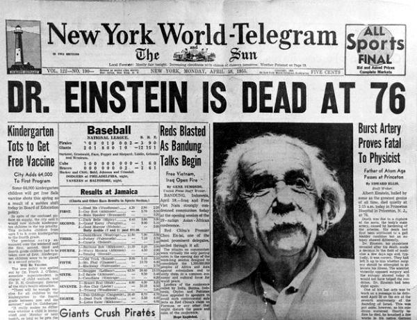 Όταν ο εγκέφαλος του Αϊνστάιν εκλάπη: Αφαιρέθηκε, τεμαχίστηκε και… επεστράφη 43 χρόνια μετά