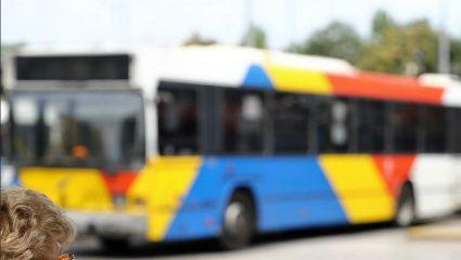 Τα 5 λεωφορεία που αργούν να έρθουν στην ώρα τους πιο πολύ κι από τη Λάουρα