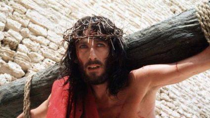 Γιατί ο «Ιησούς από τη Ναζαρέτ» είναι πιο υπερτιμημένος κι από τον Ρότζερ Γκερέιρο (και ας μην το παραδέχεσαι…)