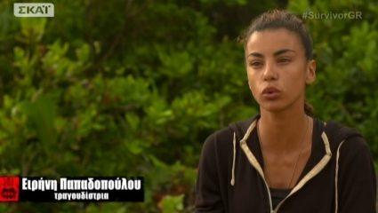 Το αποχαιρετιστήριο τρολάρισμα της Παπαδοπούλου στους διάσημους πριν φύγει απ' το Survivor (Vid)