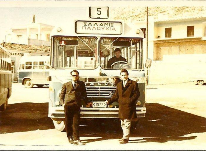 Το θρυλικό «5»: Το λεωφορείο που έγραψε ιστορία! (Pics)