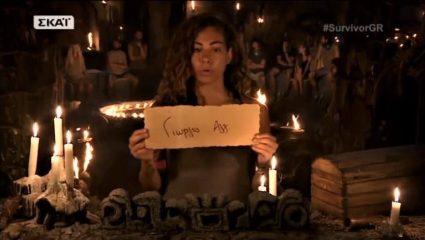 Εφτάψυχη Βαλαβάνη! Πάμε για την απόλυτη ανατροπή στην ψηφοφορία του Survivor;