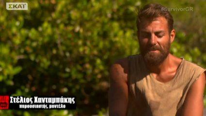 Survivor: Η Παπαδοπούλου έφυγε ο Χανταμπάκης επιστρέφει ή όχι;