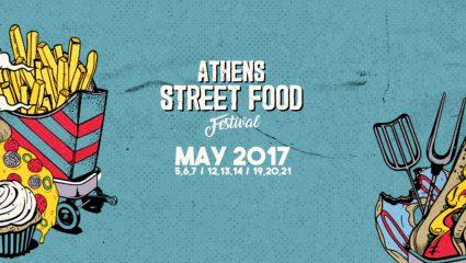 Athens Street Food Festival: Η χαρά του λιχουδιάρη έφτασε!