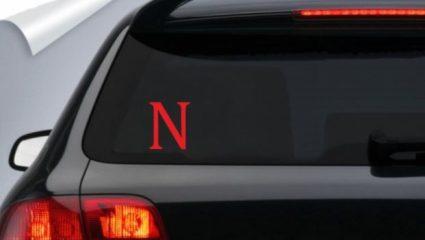 Προτάσεις ένταξης νέων σημάτων εκτός του Ν στο αυτοκίνητο!
