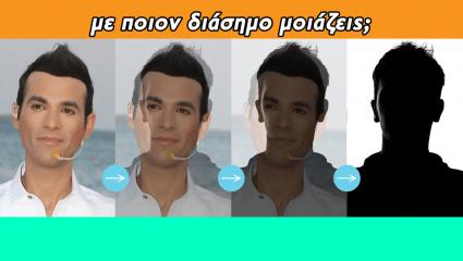 Η απίστευτη εφαρμογή που σου δείχνει με ποιον διάσημο μοιάζεις (pics)