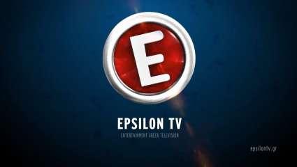 Το «Ε» ξαναχτυπά: Η νέα του εκπομπή έχει τον πιο cult τίτλο που μπορείς να φανταστείς