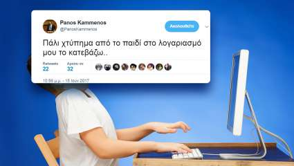 11 tweets που θα μπορούσε να κάνει ο γιος του Πάνου Καμμένου (Pics)