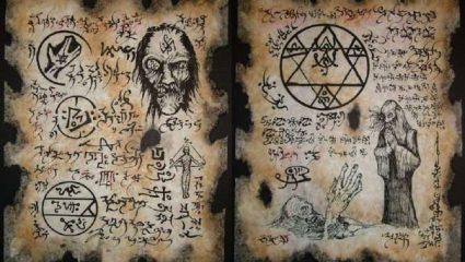 «Νεκρονομικόν»: Η ιστορία και ο μύθος του πιο διαβόητου εγχειρίδιου του σκότους