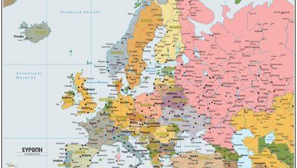 Κουίζ καραντίνας: 9/10 δεν ξέρουν σε ποια χώρα βρίσκονται αυτές οι 10 πόλεις! Εσύ;