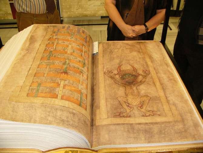 Απ' τη Σολομωνική στον Codex Gigas: Τα 4 «καταραμένα» βιβλία