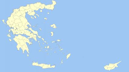 Κουίζ για λίγους: Πάμε στοίχημα ότι δεν ξέρεις που βρίσκονται 10 γνωστές πόλεις της Ελλάδας;