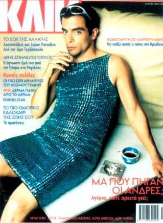 Τα 5 ανδρικά περιοδικά που λατρέψαμε και... δεν υπάρχουν πια (Pics)