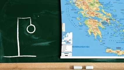 10/10 μόνο καθηγητές: Πάμε στοίχημα ότι δεν ξέρεις σε ποιο νομό βρίσκονται αυτές οι 10 ελληνικές πόλεις;